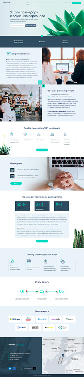 Landing page for recruiting company Wanted